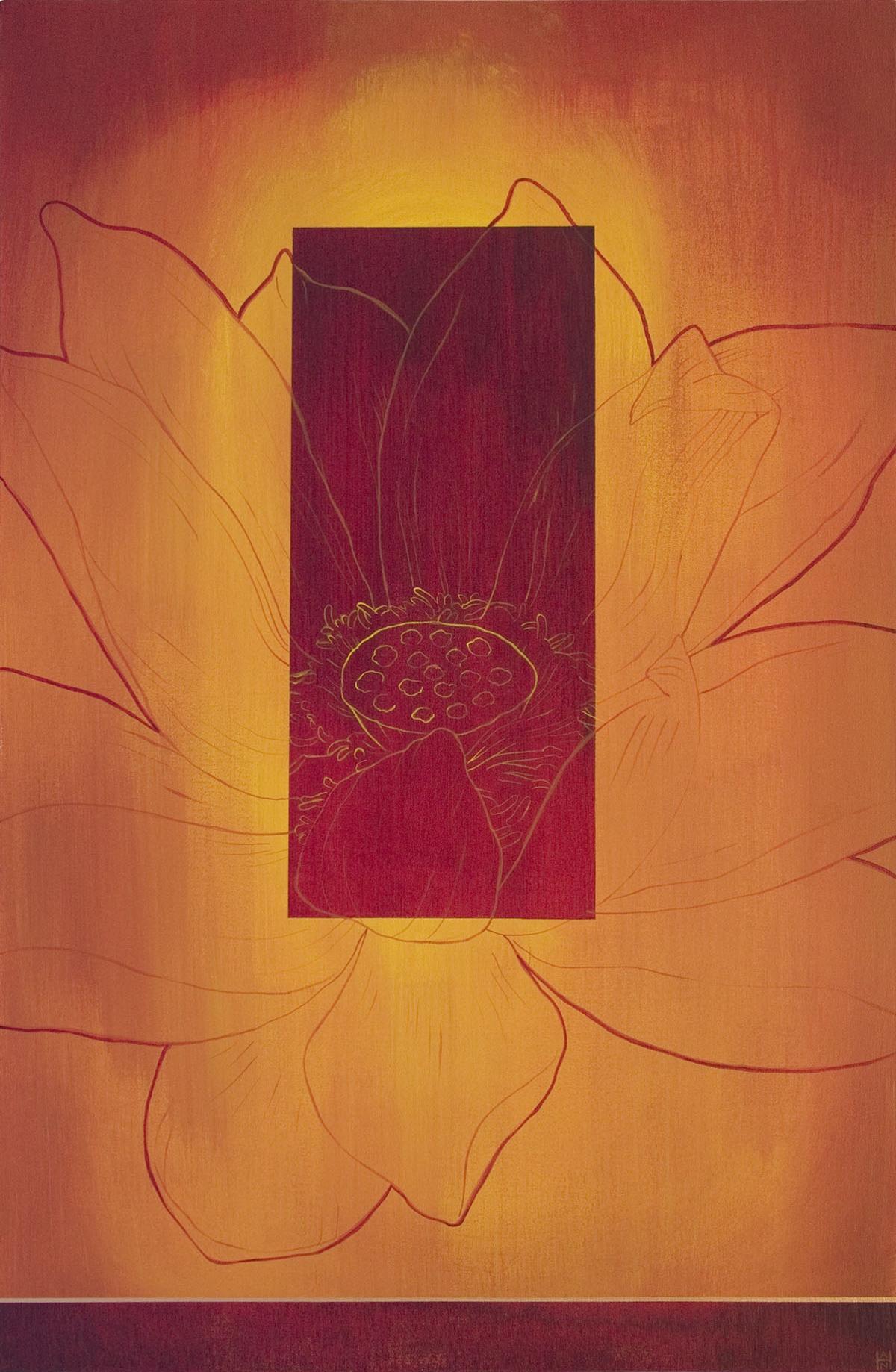 "Koan 2, acrylic on canvas, 24"" x 36"", $800"